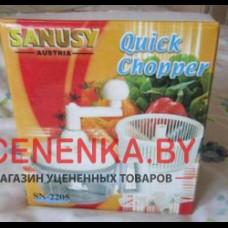 Ручной кухонный комбайн Sanusy SN-2205 (Австрия)