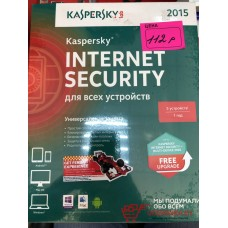kaspersky internet security 2015 5 устройств 1 год