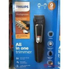 Набор для стрижки Philips MG3740