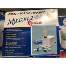 Ингалятор ультразвуковой Муссон-2-03 комфорт